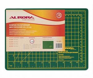 Коврик раскройный Aurora двухсторонний 2 мм 30×22 см