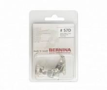 Лапка Bernina № 57D для пэчворка